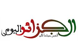 Al Jazair el Youm