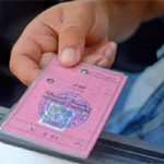 permis-de-conduire-algerien