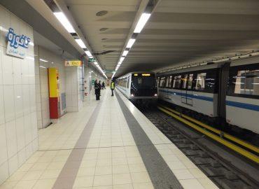 metro alger transport algerie